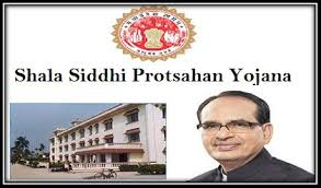 Madhya Pradesh Major Projects and Schemes