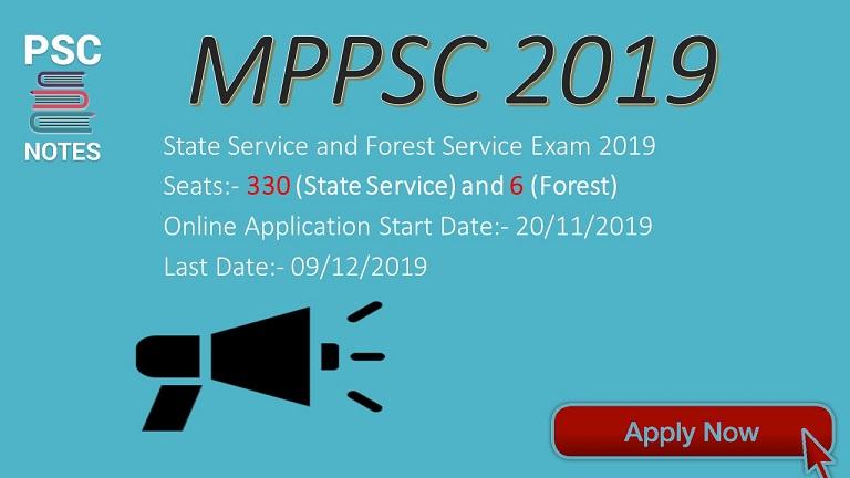 mppsc-state-service-exam-2019